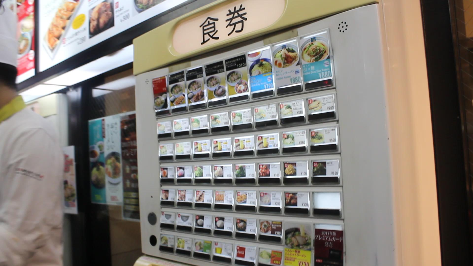 máquina comida tokyo 2