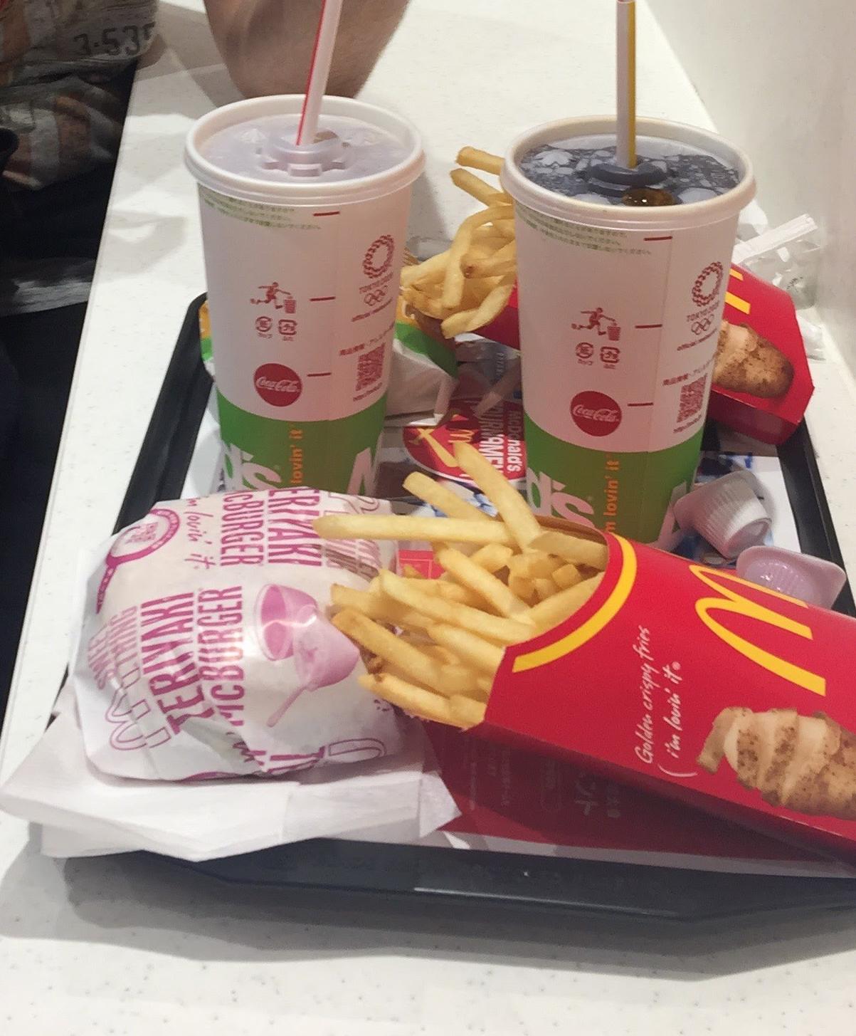 McDonald's Tokyo