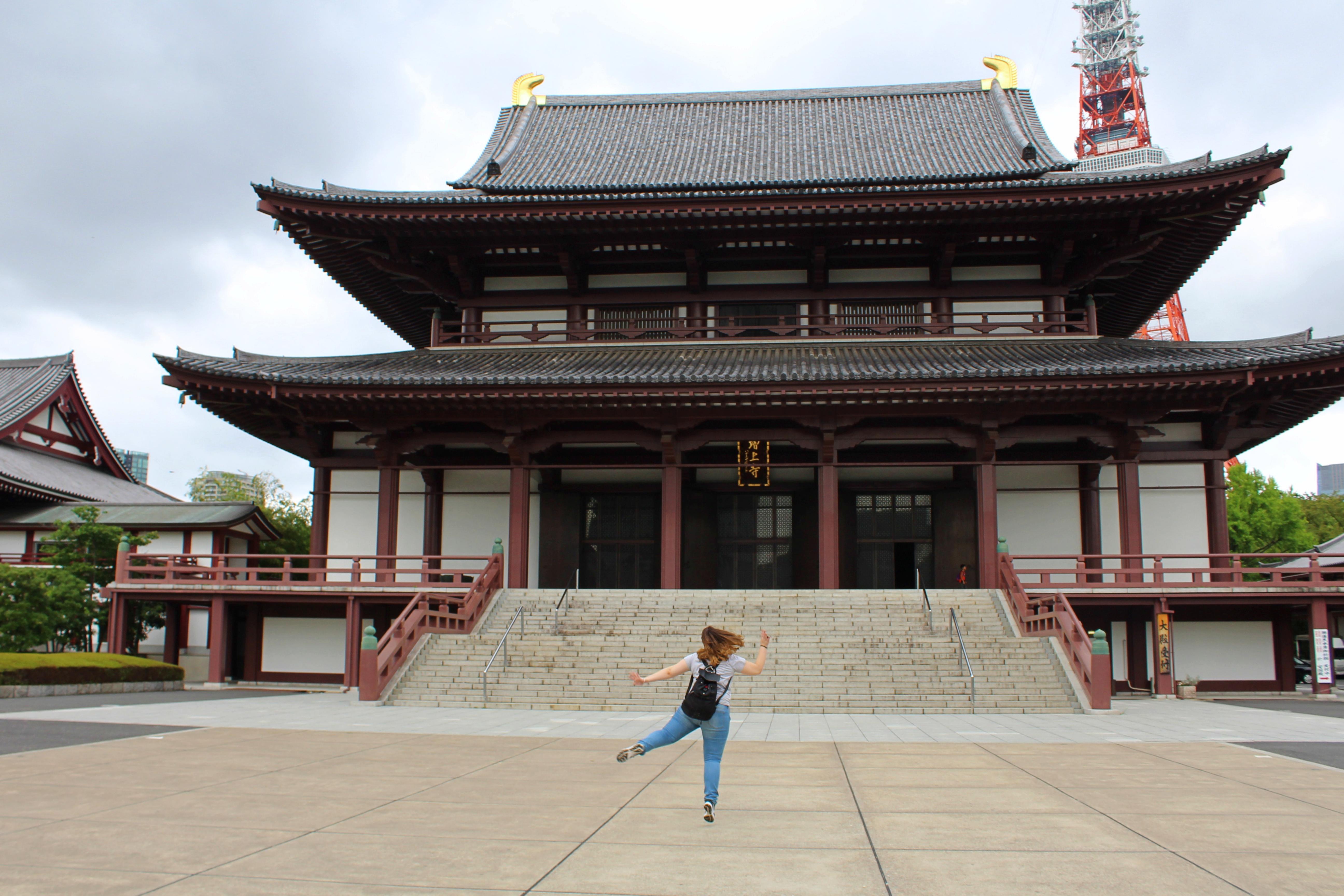 Zōjō-ji